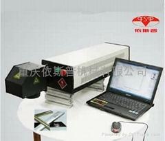 重庆依斯普YSP-F10光纤激光刻字机