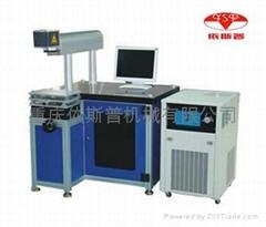 重庆YSP-DP50A半导体激光刻字机