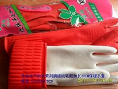 植絨乳膠手套