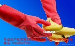 紫荆牌加长38CM保暖植绒乳胶手套