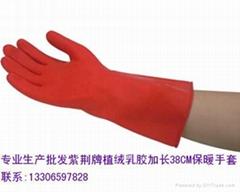 紫荊牌加長38CM保暖植絨乳膠手套