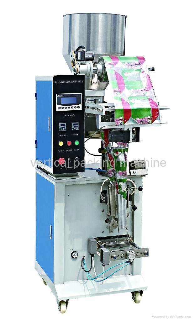 Laminating machine 1