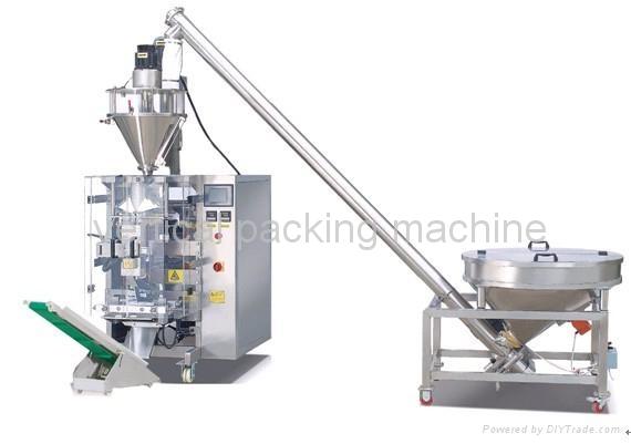 Laminating machine 2