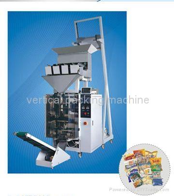 Laminating machine 4
