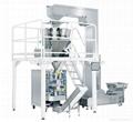 Laminating machine 5