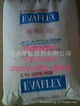 長期供應三井聚合化學EVA:310、220等三井EVA 1