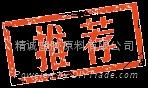 日本三井EVA塑胶原料