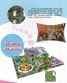 重庆淘气堡 4