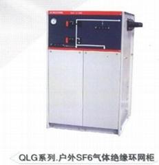 戶外SF6氣體絕緣環網櫃