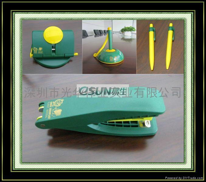 文具用聚乳酸(PLA) 1