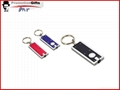 Led 钥匙扣 2