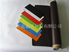 全球專業供應橡膠磁