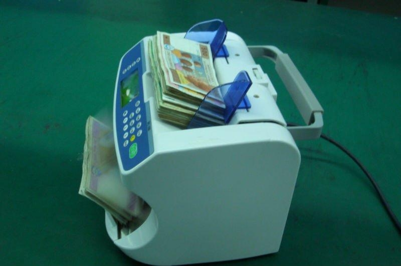 Bill Counter and Detector(value counting) 2