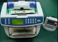 Bill Counter and Detector(value counting) 3
