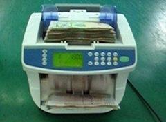 MoneyCAT520 UVMG/MT IR+3D Counter