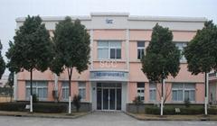 上海塑创源环保科技有限公司
