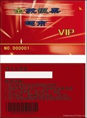 徐州IC卡制作