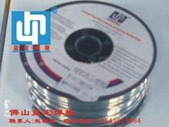廣東銅鋁焊絲