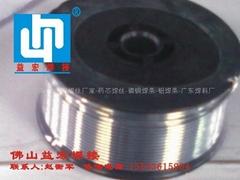 山東銅鋁焊絲