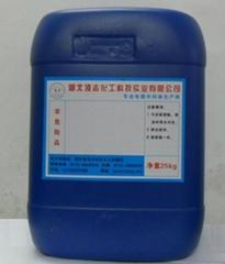 Butynediol ethoxylate(CAS:1606-85-5)