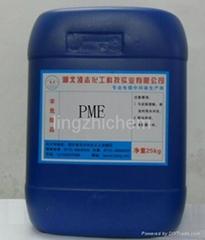 Propynol ethoxylate(CAS:3973-18-0)