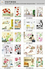 Manufacturers can supply the latest move of wall stickers