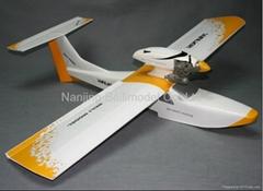 阳光号遥控水上模型飞机