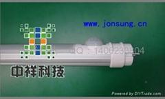 LED智能灯管