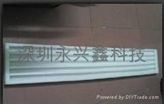 公明廠家燈管包裝