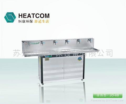 节能型冰温热超滤净水直饮机6B 1