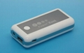 5200mAH portable power bank; power stations; charging stations
