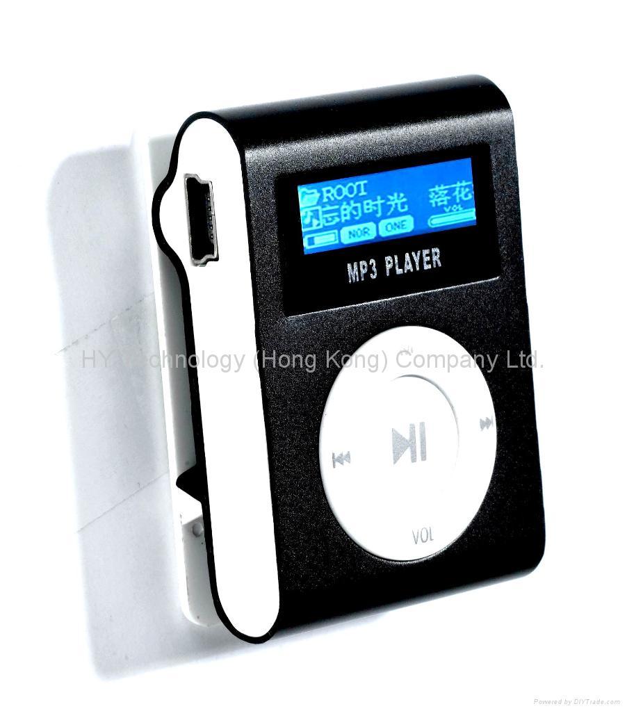 迷你MP3播放器小宝马二代 1