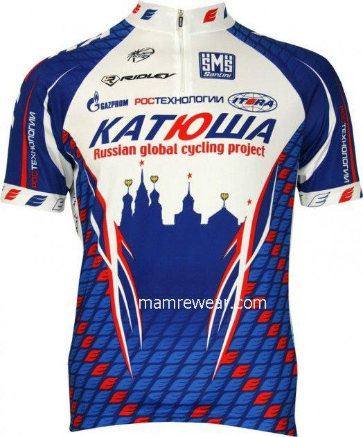 team cycling jersey 5