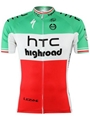 team cycling jersey 4
