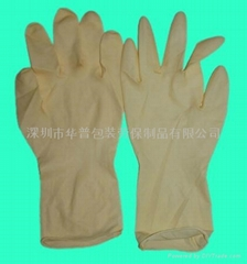 Latex glove price | latex gloves supplier latex gloves wholesale