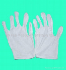 Prices of work gloves  work gloves production |work gloves wholesale