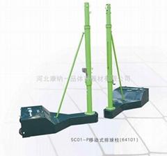 長山城SC01-P移動式排球柱