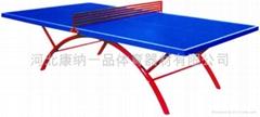供应长山城6644-1户外乒乓球台,厂家直销