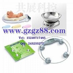 电子健康秤