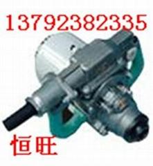 專業供應ZYM-16T岩石電鑽