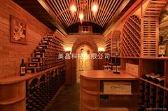 美晶實木酒窖