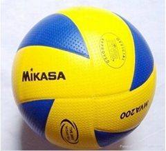 FIVB Official Volleyball.8panels Volleyball Free with ball pump +net