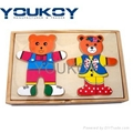 wooden bear dressing puzzle box