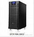 ST高频在线式UPS电源
