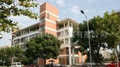上海多林化工科技有限公司
