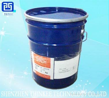 UV光固化树脂 1