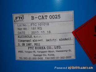 FTC烤漆酸催化劑 1