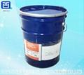 真空电镀UV树脂 1