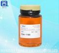 溶劑型顏料潤濕分散劑