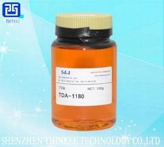 溶剂型颜料润湿分散剂